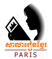 cropped-LogoSalaKhmer_Paris_transparent.png